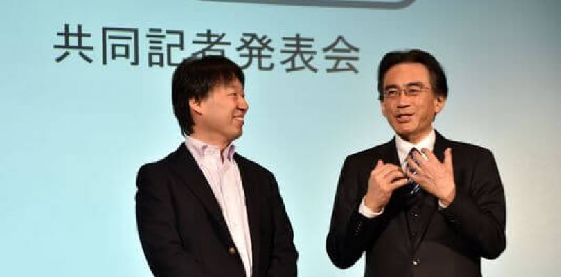 Nintendo Partner Ups With DeNA For Mobile And More