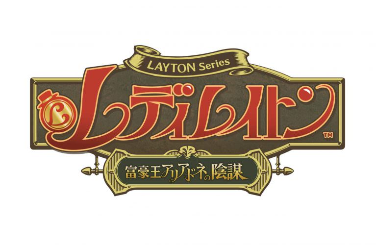 Lady Layton announcement for Nintendo 3DS and smartphones
